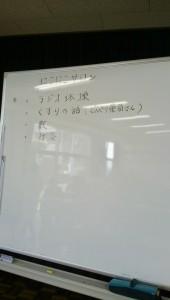 DCIM0531