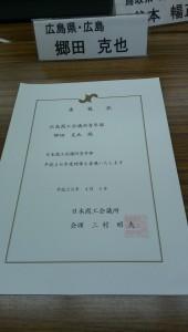 DCIM0608